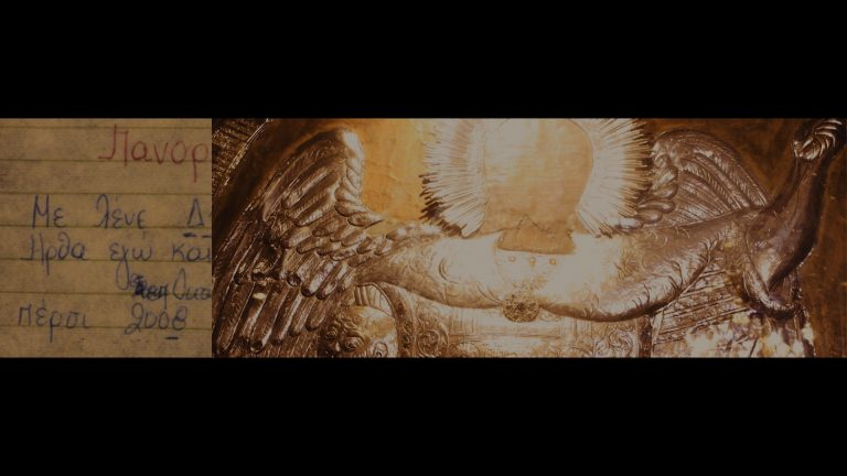 Stillbild från Strophe, A Turning av Ellie Ga